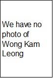 Wong Kam Leong