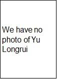 Yu Longrui