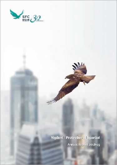SFC Annual Report 2018-19_EN
