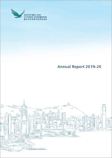 SFC Annual Report 2019-20_EN