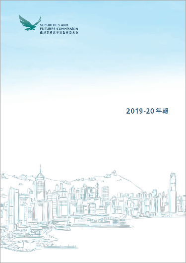 SFC Annual Report 2019-20_TC