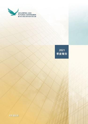 cover_202104-06 Quarterly Reports