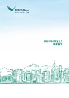 QR_cover_2020_Apr_Jun_C