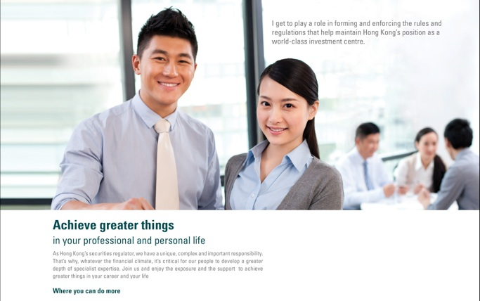 graduate trainee programme securities futures commission of hong